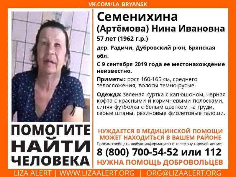 В Брянской области ищут 57-летнюю Нину Семенихину