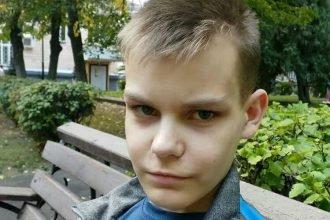 Брянцы собирают деньги для спасения 15-летнего подростка