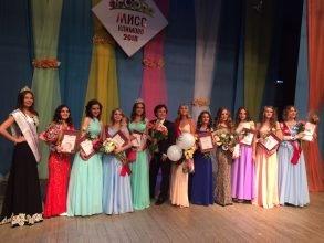 Девушек поселка Климово пригласили на конкурс красоты
