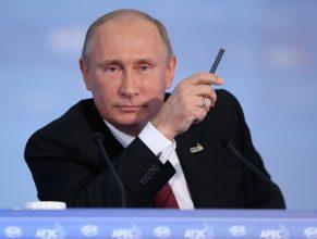 Президент Путин поднял зарплаты брянским чиновникам