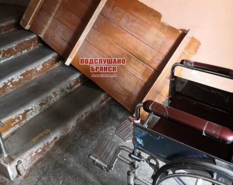 Жительницу Брянска ужаснули условия для инвалидов в облбольнице
