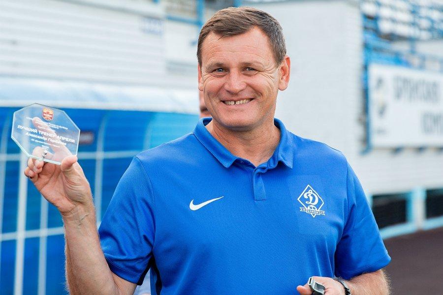 Тренера брянского «Динамо» нашла давно завоеванная награда