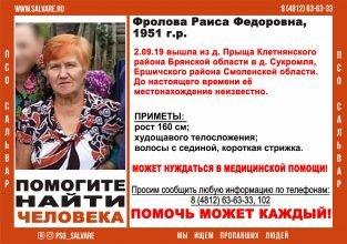 По пути из брянской деревни в смоленскую пропала 68-летняя пенсионерка