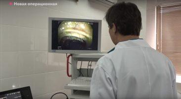 В Брянской областной больнице № 1 появилось уникальное оборудование
