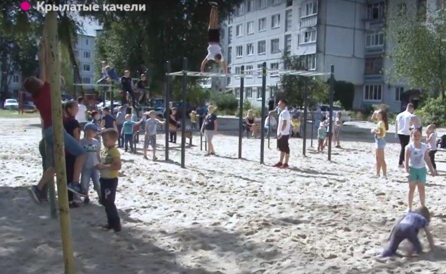 В Брянске открылись новые детские площадки