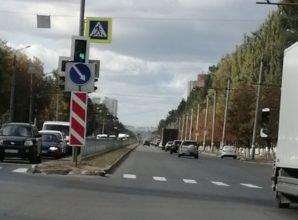 В Брянске дорожники спрятали светофор на Московском проспекте