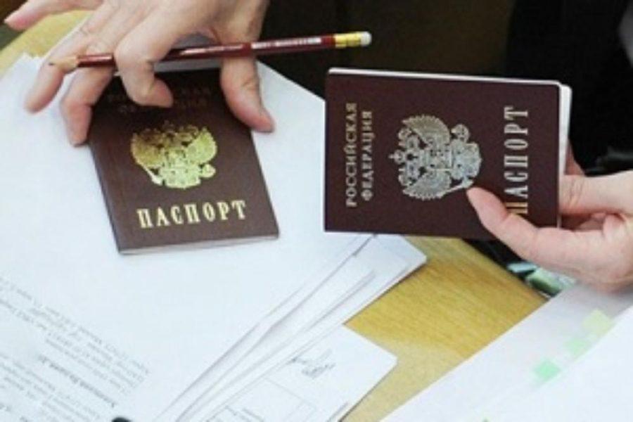 На Брянщине проверяют подлинность прописки детей в чернобыльской зоне