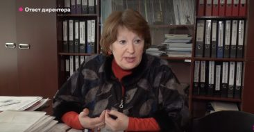 В Брянске директор гимназии № 3 ответила на обвинения в «поборах»