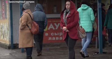 В Брянске обещают улучшить транспортную доступность 10 микрорайона