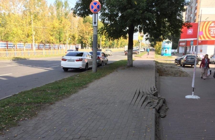 В Брянске «поплыл» тротуар на проспекте Станке Димитрова