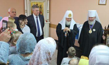 Патриарх Кирилл навестил пациентов брянского онкогематологического центра