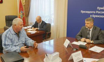 У главного федерального инспектора Брянской области попросили жилье для сирот