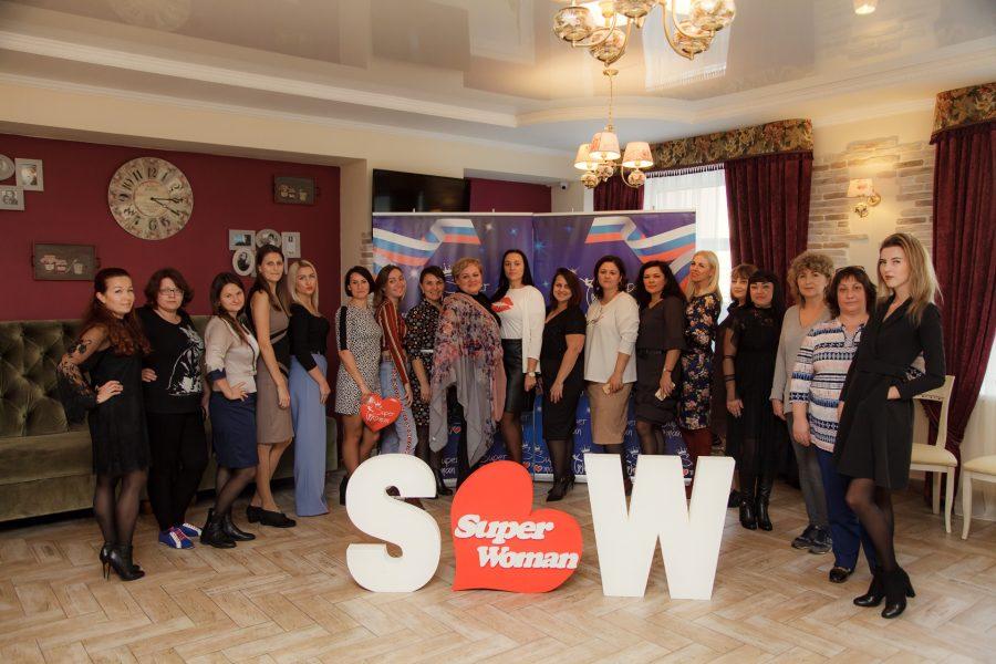 В Брянске стартовал второй сезон проекта Superwoman