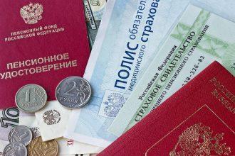 Брянская прокуратура нашла нарушения в сфере пенсионного страхования