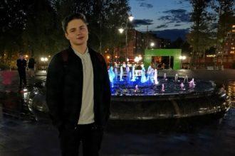 В Брянске ищут пропавшего 18-летнего Владимира Климова