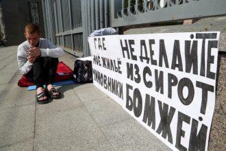 Брянские чиновники купили для сирот жилье по заоблачным ценам