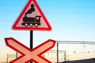 В Брянске на 2 дня закроют железнодорожный переезд на улице Белорусской