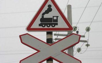 В Брянске на 5 дней закроют переезд в Белых Берегах