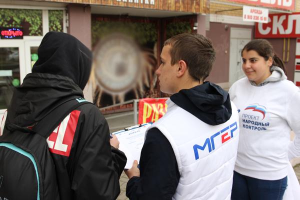За закрытие «наливаек» в Брянске собрали более 3 тысяч подписей