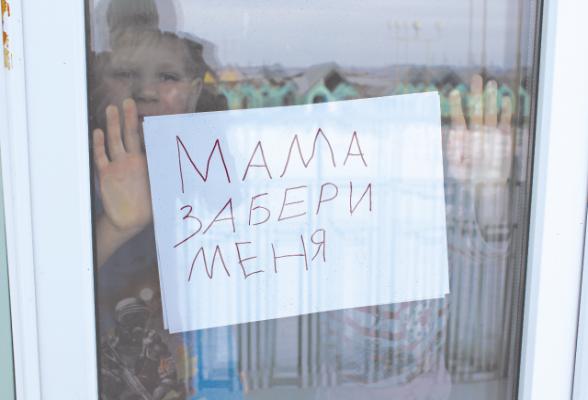 В Брянской области разыскивают родителей для 18 малышей