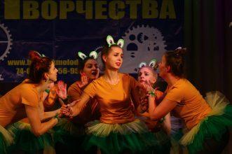 В Брянске талантливую молодежь пригласили на территорию творчества