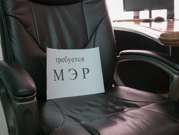 В Новозыбкове закончили принимать заявления от претендентов на пост мэра