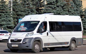 Жители Брянска по полтора часа ждут маршрутки № 32 и 88