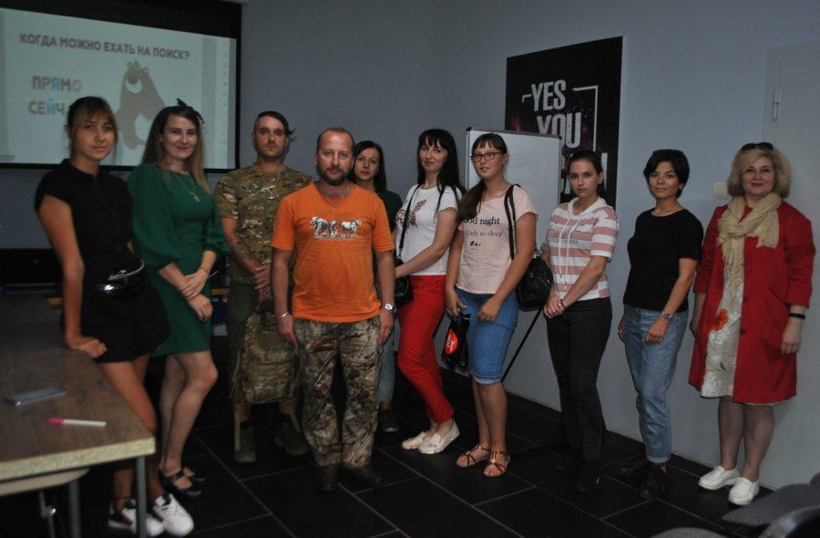 Отряд «Лиза Алерт» ищет новых волонтеров в Брянске