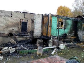 В Жуковском районе просят помочь семье погорельцев