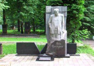 В Брянске вспоминают Петра Проскурина