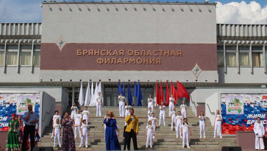 В центре Брянска в День народного единства ограничат парковку
