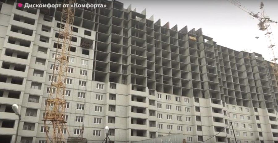 В Брянске депутат Драников оставил без жилья 180 семей
