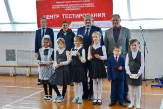 В Брянске 44 школьника получили золотые значки ГТО
