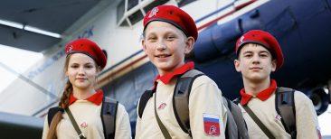 В Брянске собирают будущих курсантов военных училищ