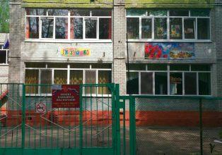В Брянске возводят пристройку к детсаду «Гнёздышко»