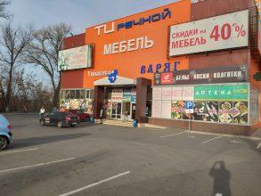 В Брянске из-за энергетического коллапса без света остался ТЦ «Речной»