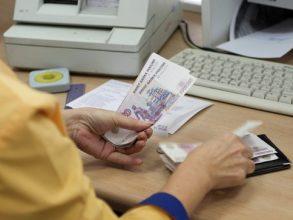 Брянцы получили почти 22 млн пенсионных накоплений умерших родственников