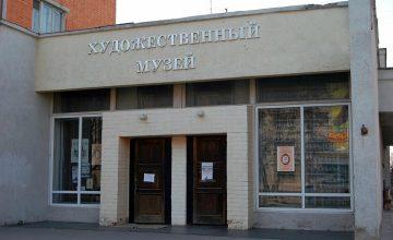 Брянский художественный музей откроет двери в ноябре
