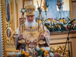 Патриарх Кирилл вручил орден губернатору Брянской области