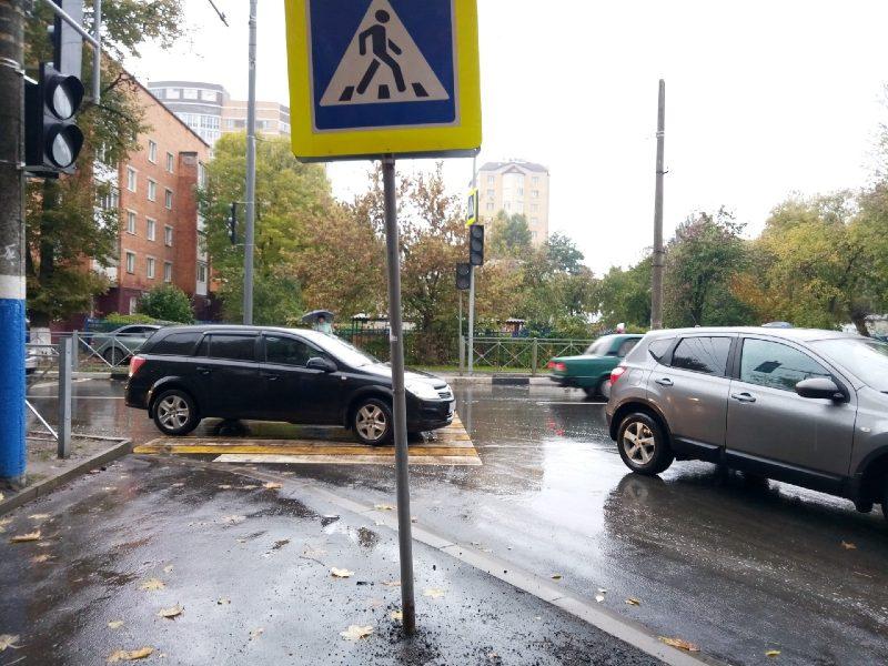 В Брянске установили кривой знак пешеходного перехода