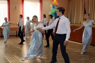 В Брянске торжественно отметили День лицеиста