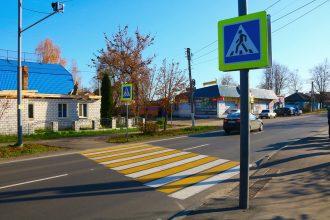 В Брянске завершили ремонт улицы Красный Маяк