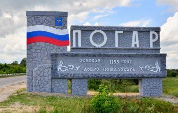 Под Погаром в магазине «Славянка» рухнула плита: ранены 3 человека