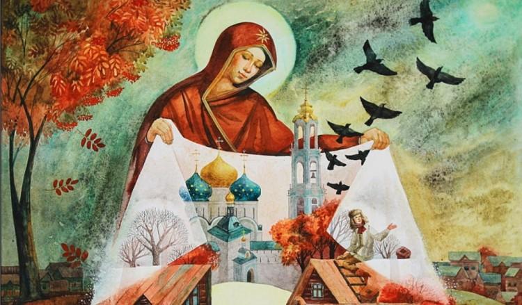 В Брянске праздник Покрова отметят фольклорным фестивалем