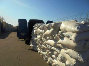 В Брянской области забраковали 3 тонны белорусских семян