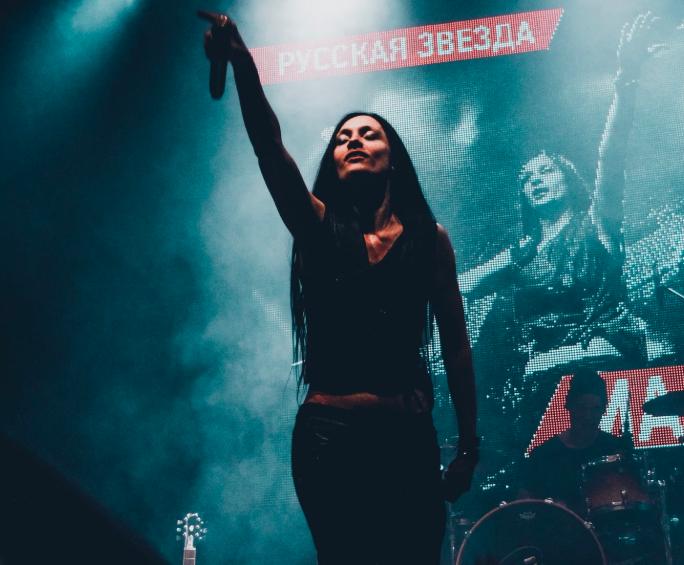 В Брянске выступит известная рок-певица Мара