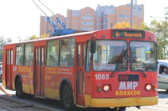 В Брянске женщина сломала ногу в троллейбусе №4