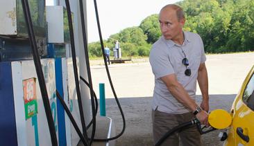 В Брянской области за месяц бензин подорожал на 0,2 процента