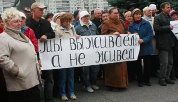 В Брянской области увеличился индекс потребительских цен