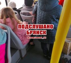 В Брянске снова поднялся скандал из-за мест в автобусе